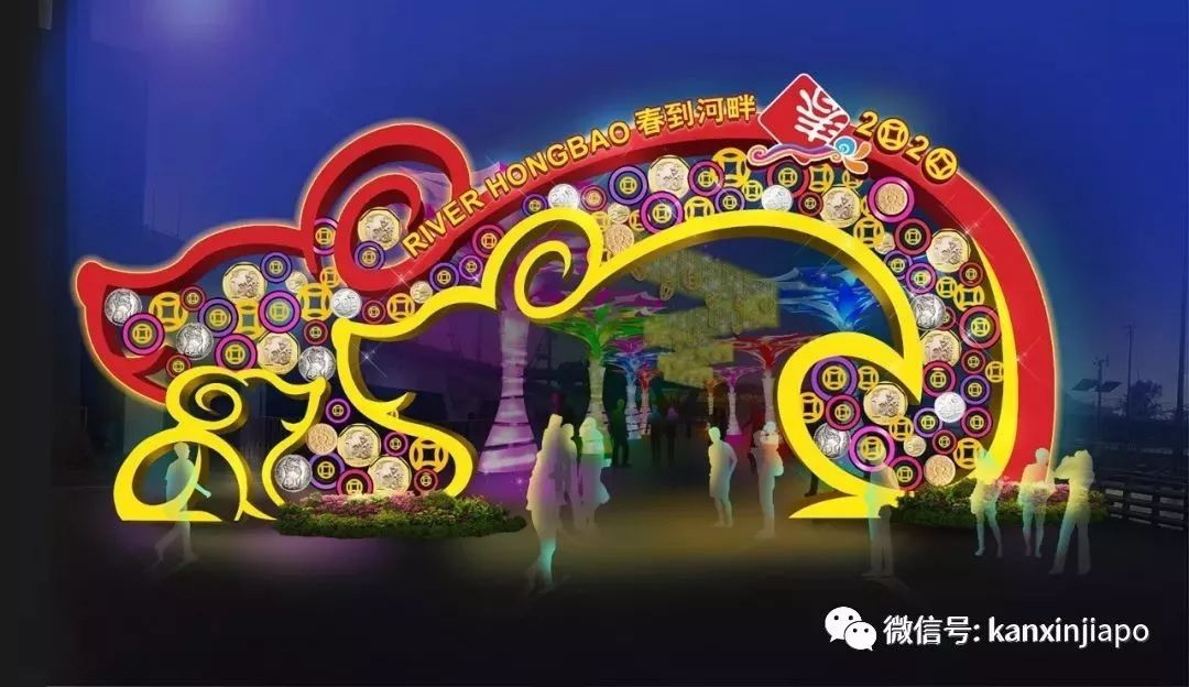 【下周活动】CPB限量款,周杰伦演唱会,还有更多新春惊喜!