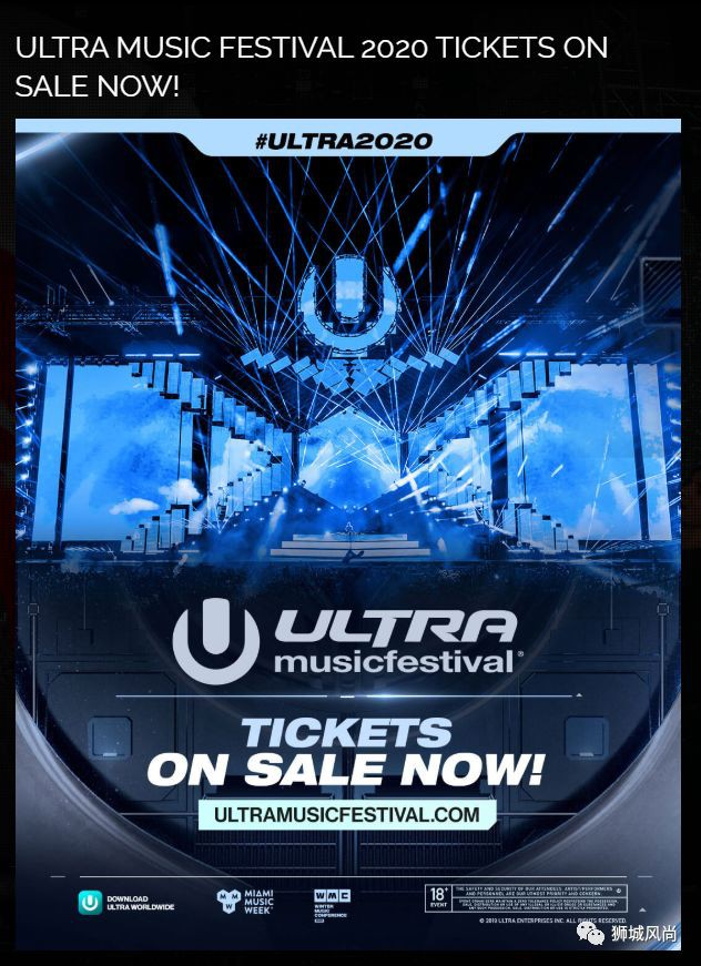 UMF has officially announced it will return to S'pore in 2020.