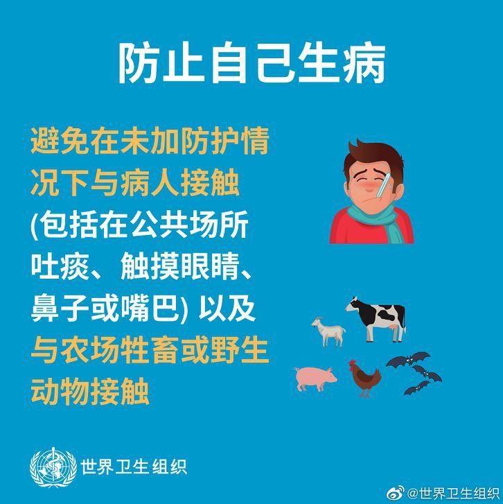 """""""武汉肺炎""""病例激增!新加坡全城戒备:从中国入境必测体温"""