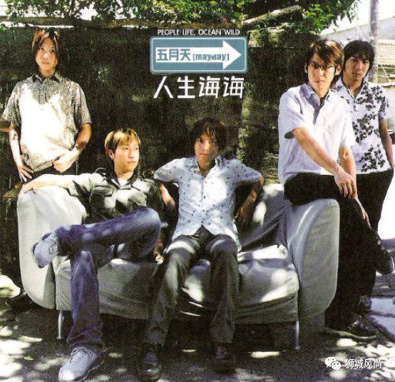 Taiwanese rock band Mayday五月天 to play at National Stadium