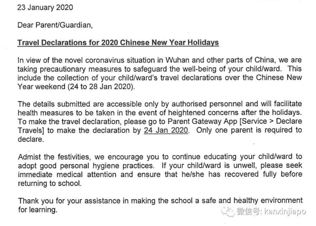 """新加坡出现""""武汉肺炎""""确诊病例,中国人被拒绝入境?假的!"""