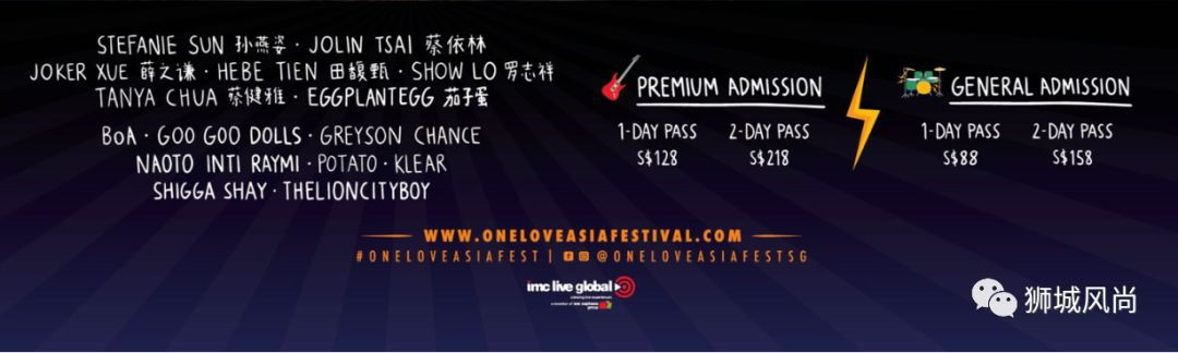 ONE LOVE Asia festival 2020 at Singapore