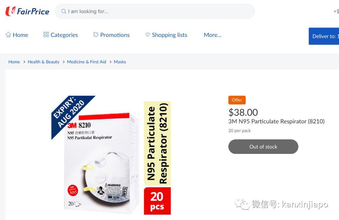 急!新加坡哪里还能买到N95口罩?