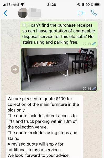 在新加坡怎么处理旧家具、大件垃圾?多少钱?