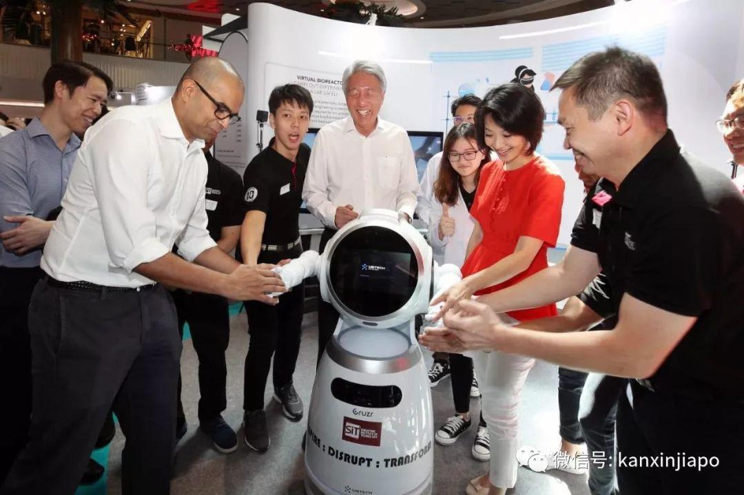 """定了!新加坡首个""""智慧城市""""在这里,全方位颠覆你的生活!"""