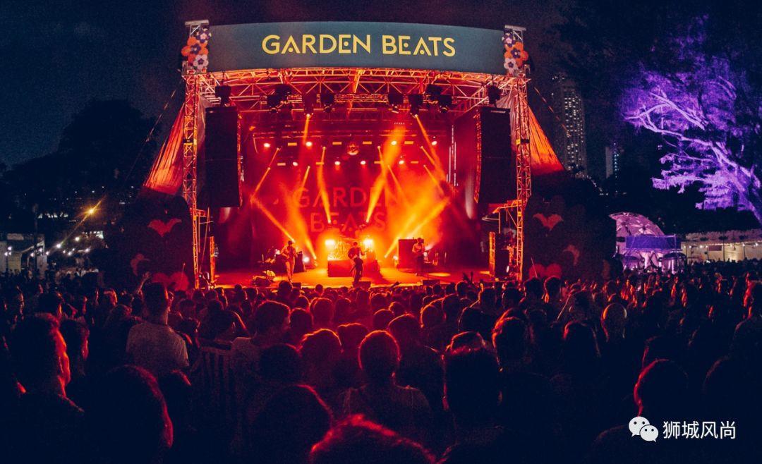 Garden Beats announces 2020 return