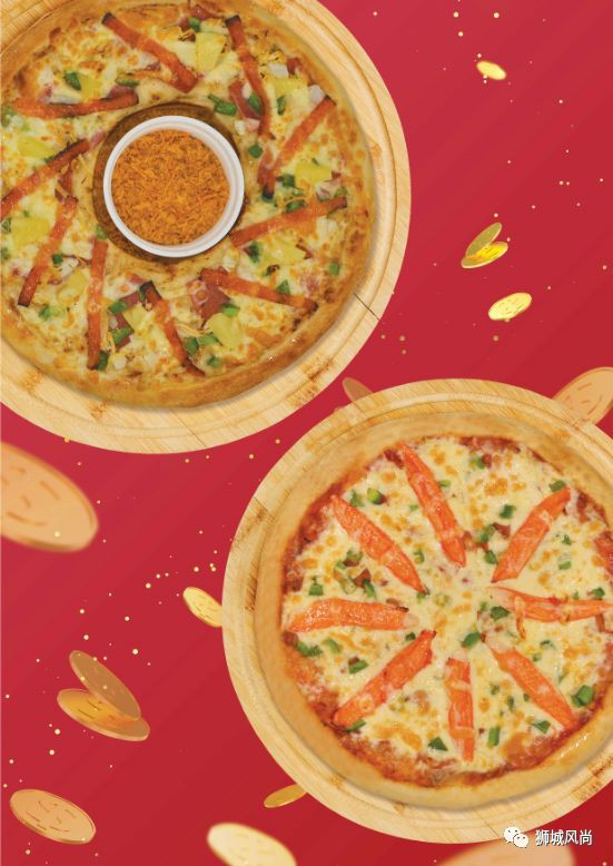 Proofer Bakery Launches Prosperity Pizzas to Usher Rat Year