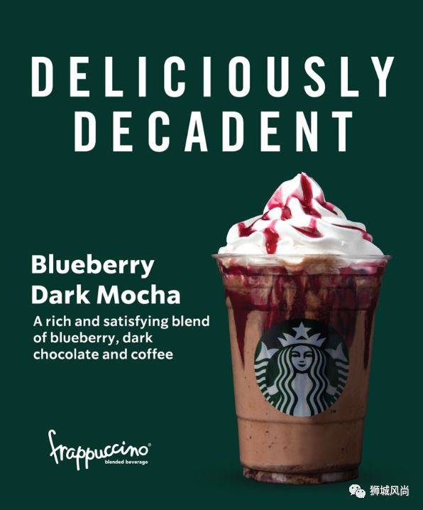 Starbucks launches new Valentine's Day merchandise