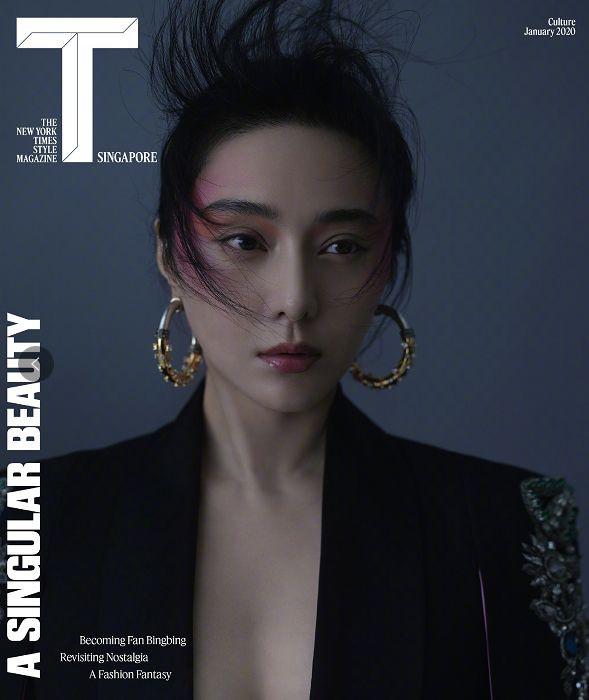 范冰冰登新加坡时尚杂志2020年首刊封面,宣告复出!