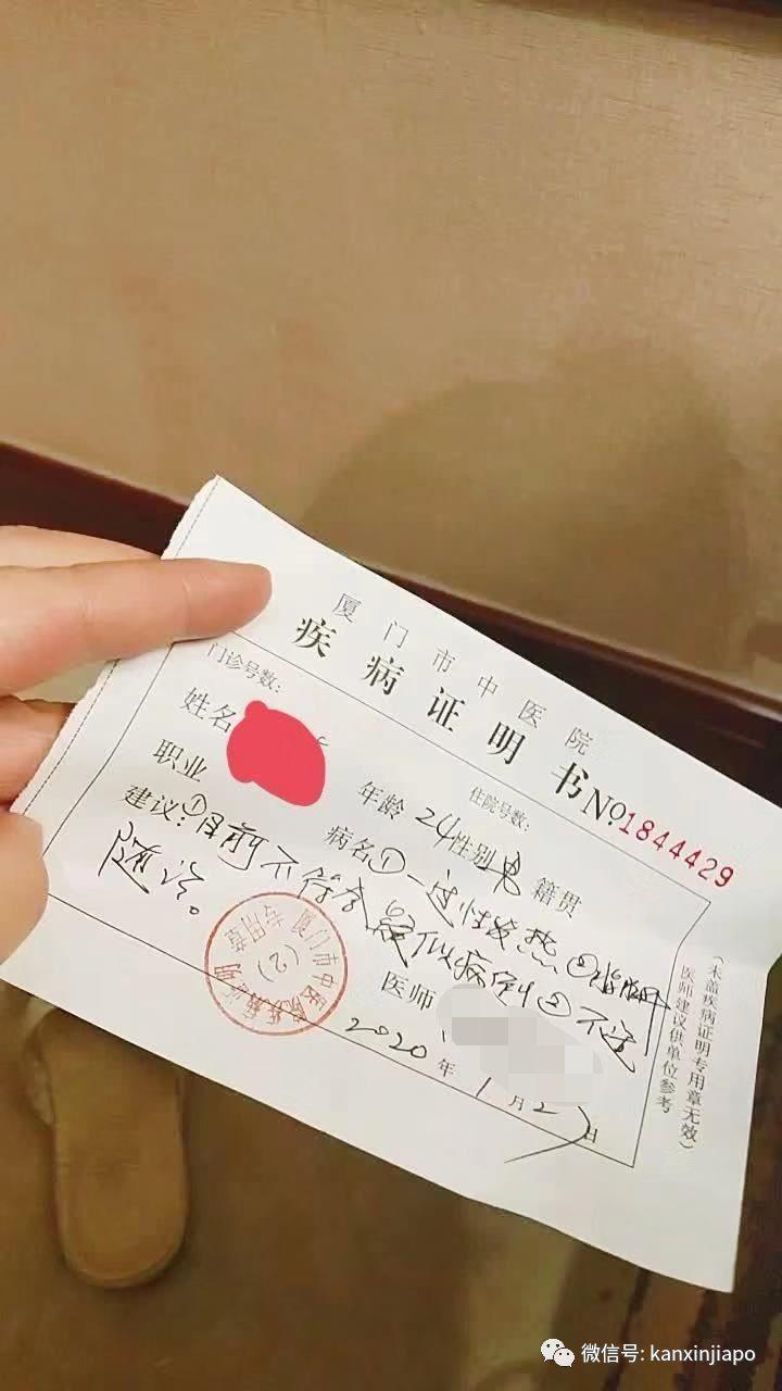 """""""我的丈夫,发着烧从新加坡回到了中国""""......"""