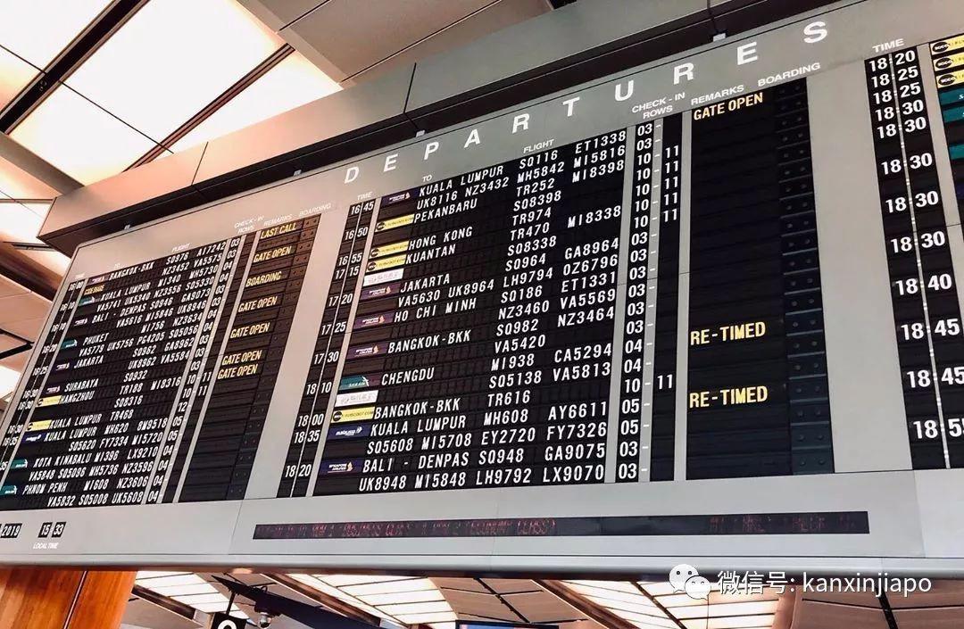 """樟宜机场大批网红地标和景点,即将""""消失""""!"""