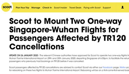 酷航安排两趟单程航班送武汉旅客回家!