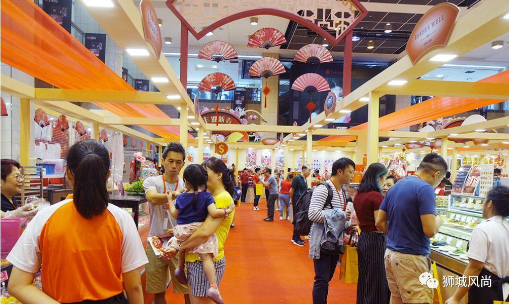 Chinese New Year Bonanza 2020 @ Takashimaya Square
