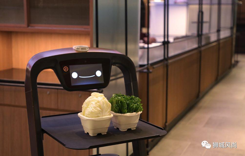 Haidilao with robot servers opens at Marina Square Dec. 31, 2019