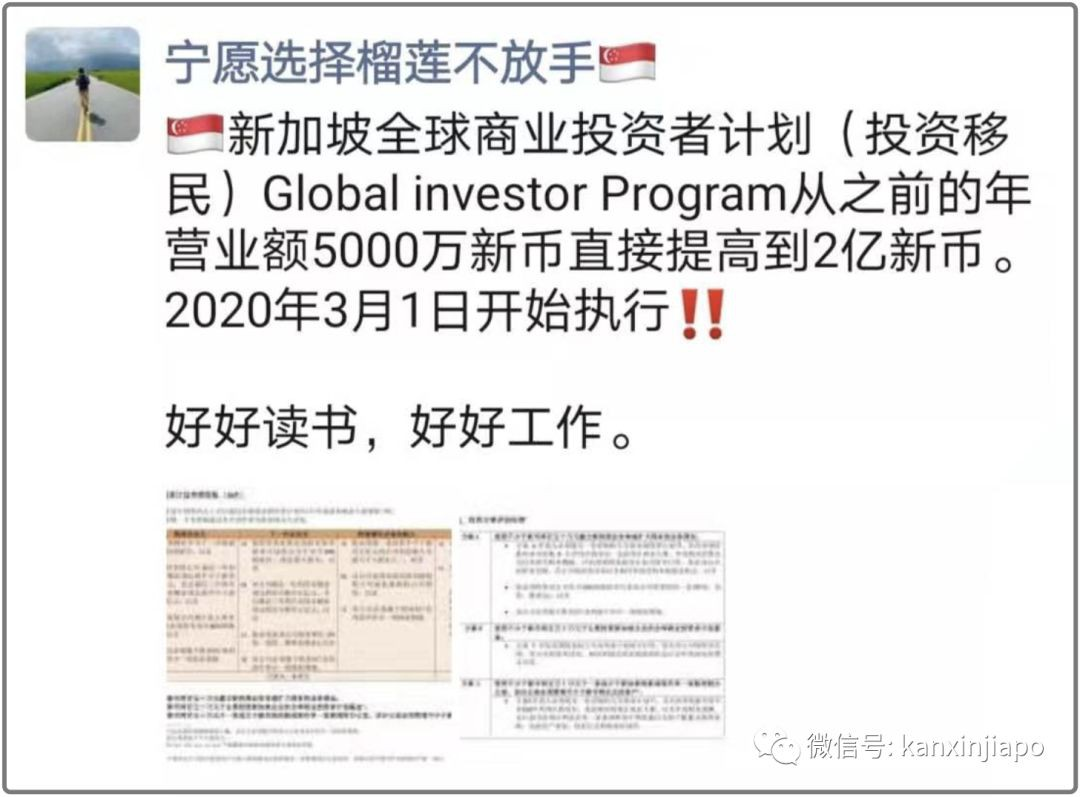 新政策!新加坡投资移民入门营业额狂涨至2亿!