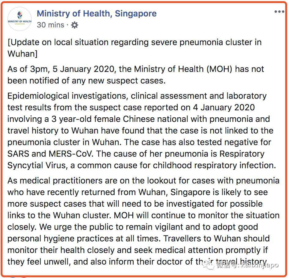 卫生部公布肺炎最新进展,新加坡严防死守排查一切可能性