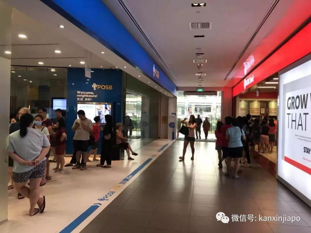"""新加坡2020立春存钱吉时大公开!""""暴富""""就靠这天了~"""