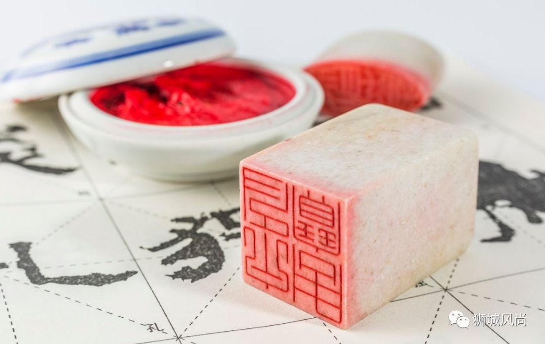 Wan Qing Festival of Spring 2020