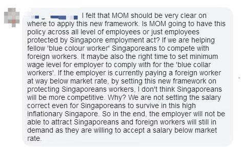 新加坡人力部长发声,外劳政策或将继续收紧?
