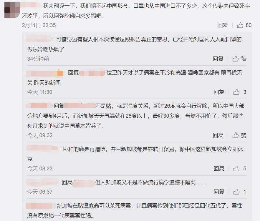 解释如何预防新冠肺炎,新加坡卫生部长火到中国!