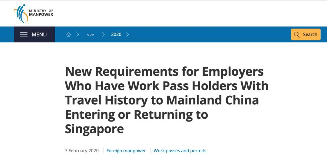 新规定:工作准证持有者从中国回新加坡,要先拿批准!