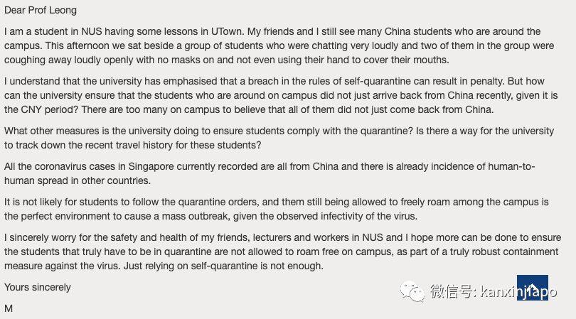 不请假、不看病就停学!NUS要求中国返新学生必须申报