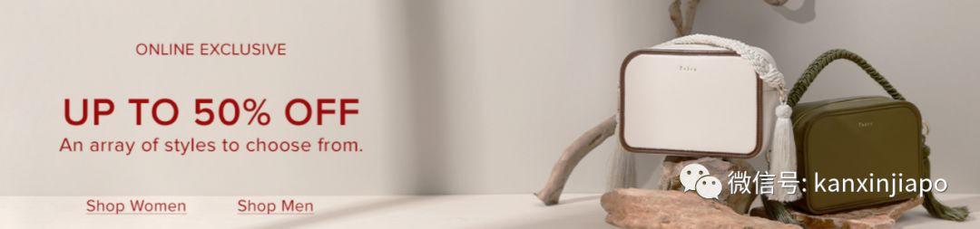 【下周活动】奶茶情人节买1送1!丝芙兰大促,在新加坡动物园跑起来~