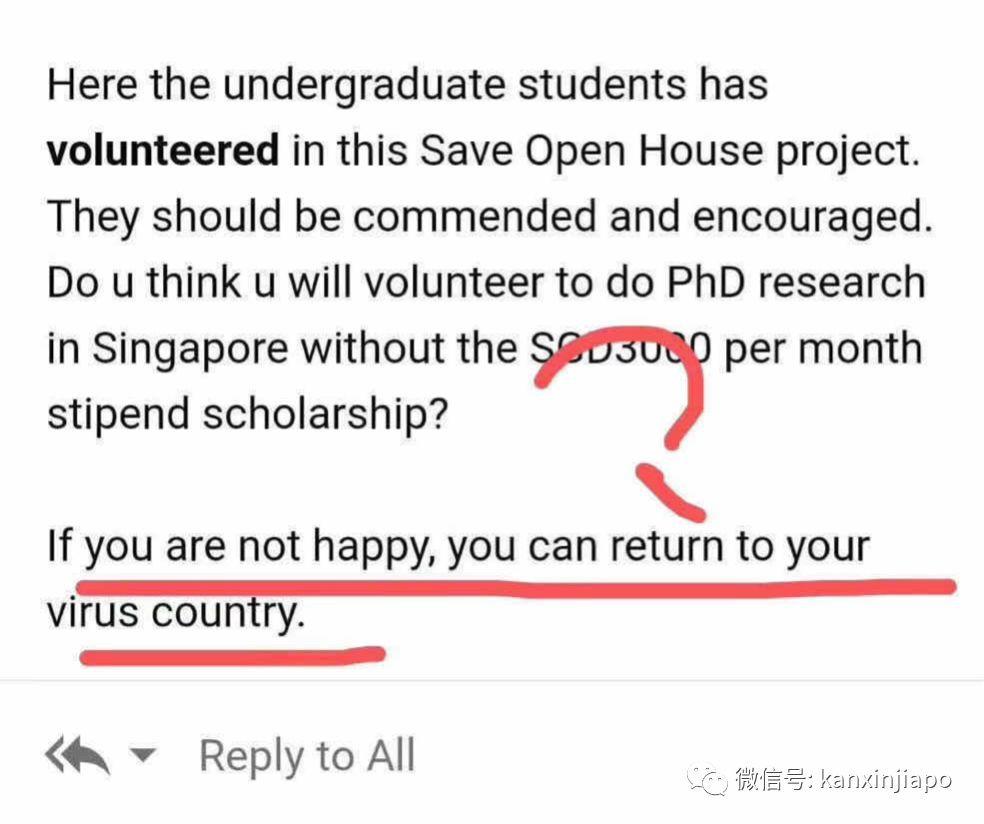 武汉=病毒?新加坡本地学生言论,引中国留学生不满
