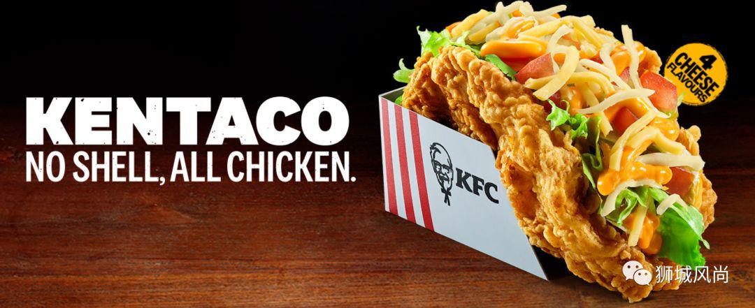 KFC Launches Kentaco; Taco With Fried Chicken As Its 'Shell'
