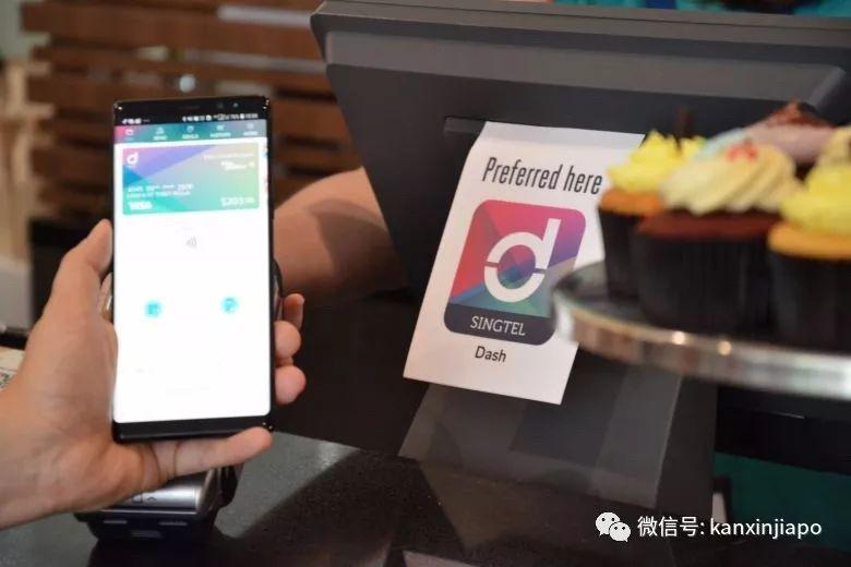 新冠疫情不敢出门?在新加坡用手机就能跨境汇款!