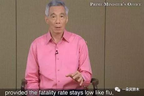 """""""新加坡会成为第二个武汉""""?怎么算出来的?"""