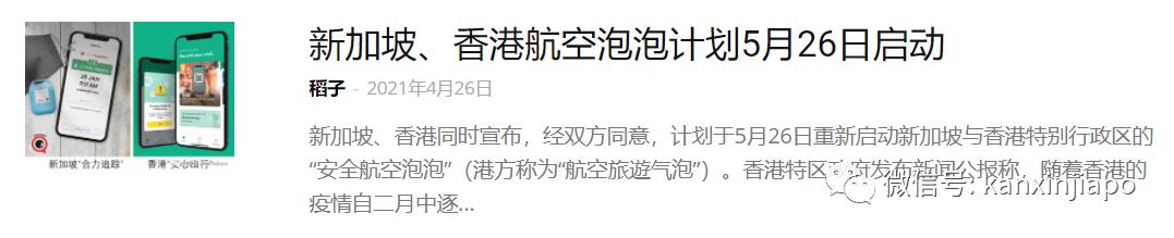 今增24,社区9 | 传播轨迹曝光!陈笃生医院漏网之鱼1传12,不少是八九旬老人