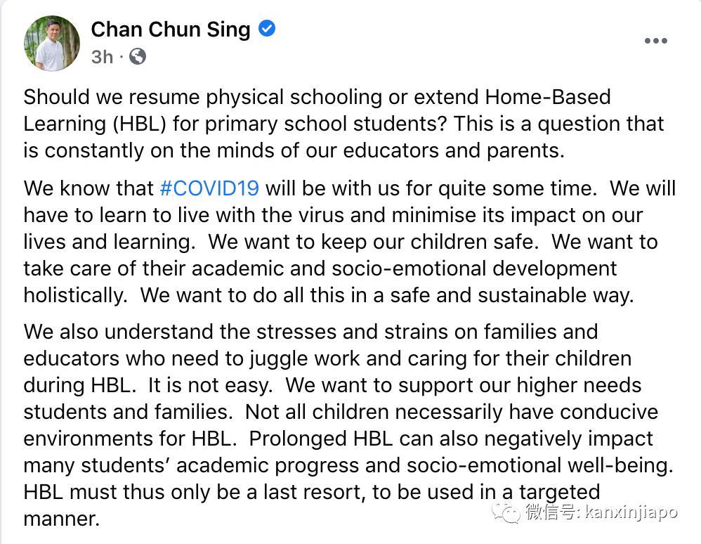 小学生下周分批返校上课;教育部长:长期居家学习或产生负面影响