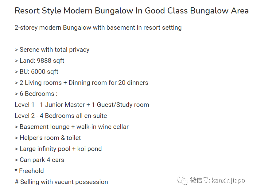 李光耀次子低调出售两栋数千万新币优质洋房,是否内藏玄机?